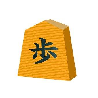 Shogi's piece (step)