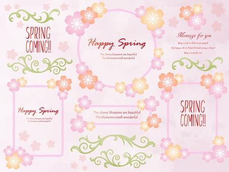 디자인 : 봄 상품 4