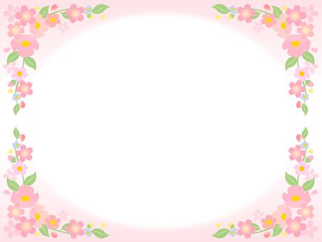 봄빛 프레임