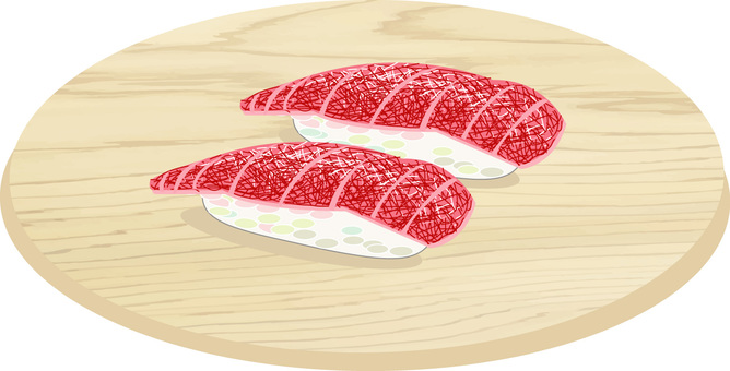 Toro tuna