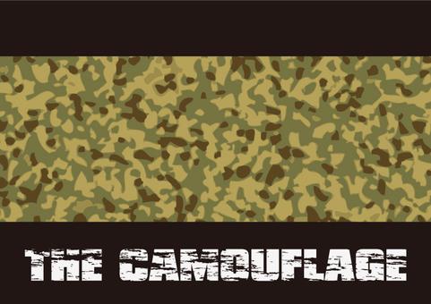 Camouflage handle 1