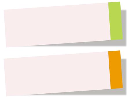 Pink wide sticky note 1