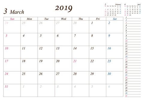 2019 Month A4 Calendar 03