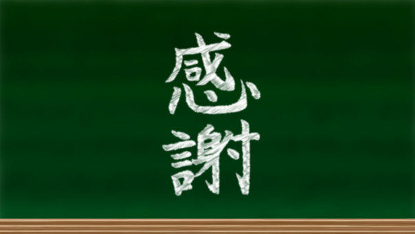 Thank you letter written on blackboard