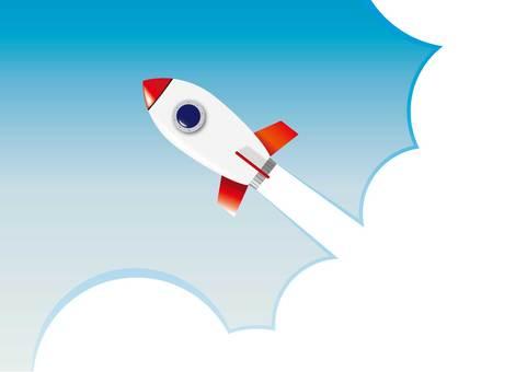 Rocket launch!