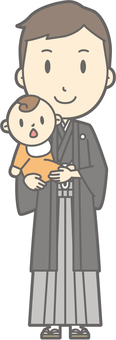 Groom Kimono - Hugs - whole body