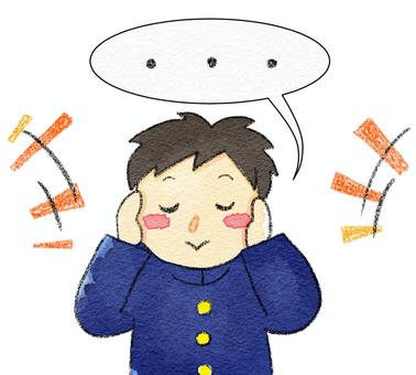 청각 과민 귀를 막는 소년