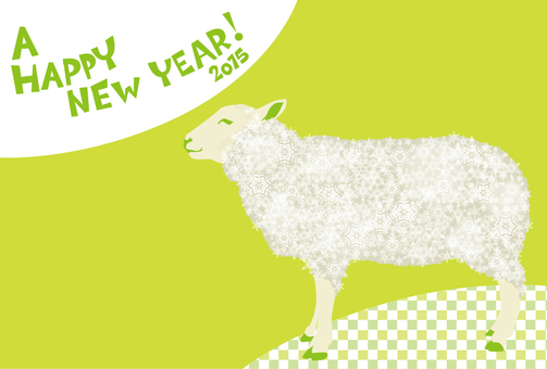 Green Yukiden's New Year's Card