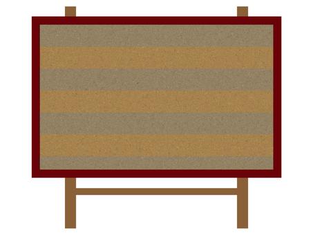 Cork board 5