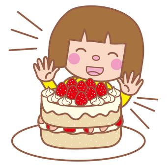 Cake love girl