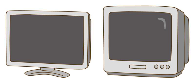 Separate garbage / TV