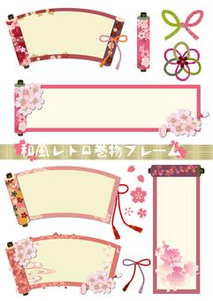 Japanese style title decoration 30 scrolls