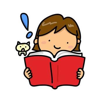 女孩讀書,解決!