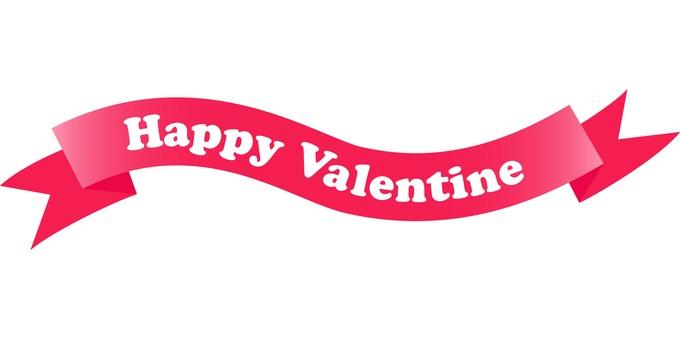 Valentine Ribbon 04
