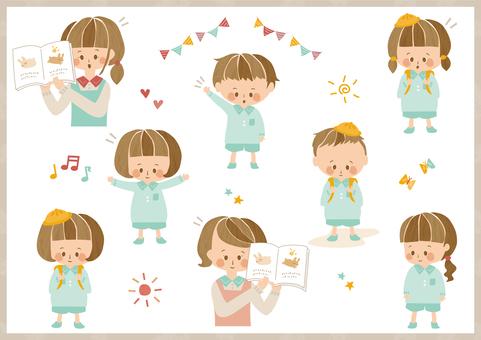 Kindergartens and nursery schools