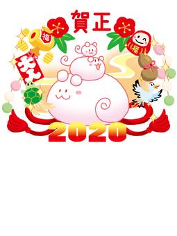 Auspicious new year's card