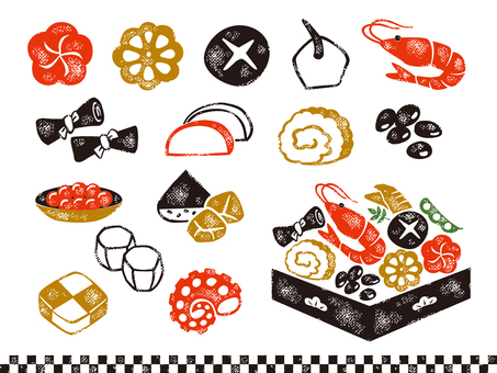New Year dishes sticker