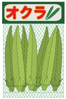 Okra net stuffed