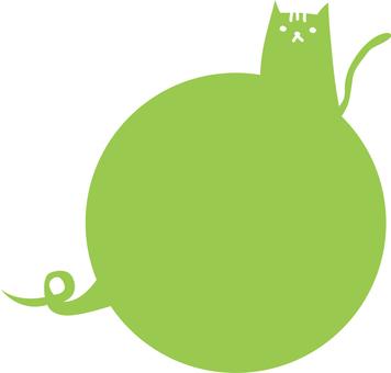 Speech ball cat