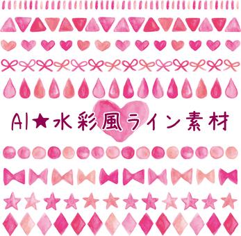 水彩风线材料_粉红色