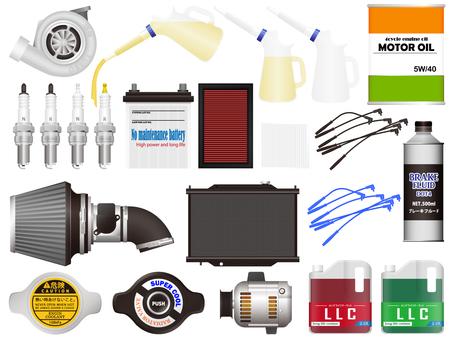 Car supplies sets