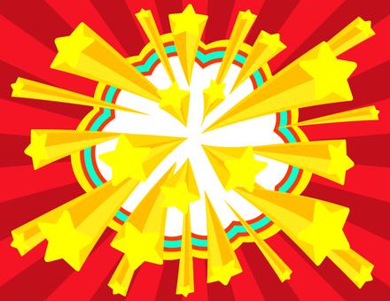 Explosive star _ yellowish red