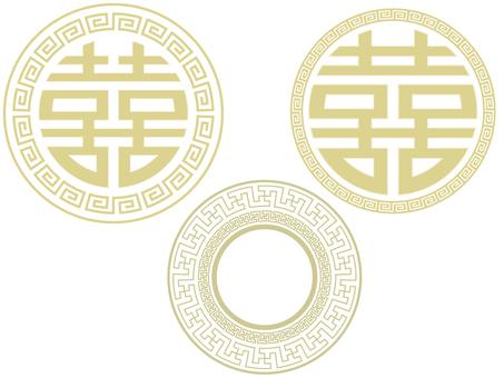 Pattern - Chinese pattern 1 (no background)