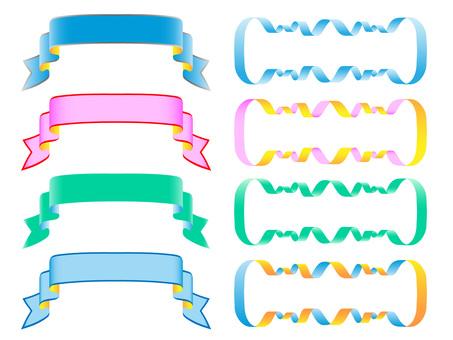 8 ribbons