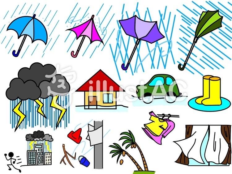 台風ゲリラ豪雨大雨強風に要注意イラスト No 1225541無料イラスト