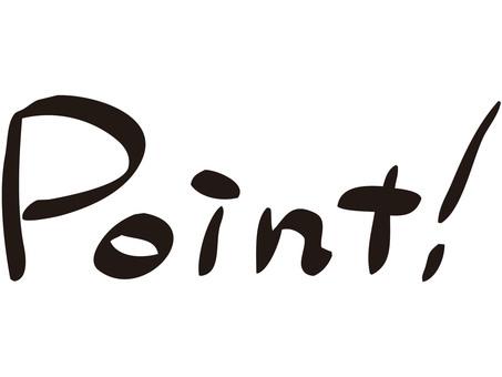 Point! (Black)