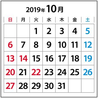 Small calendar October 2019