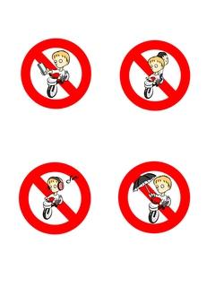 Bike rule violation set
