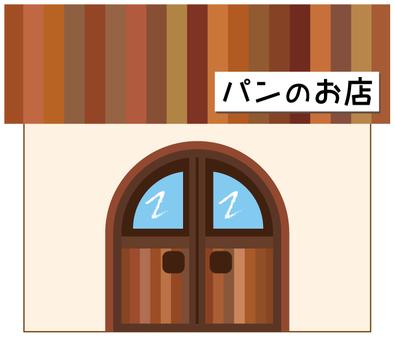 Cafe 16