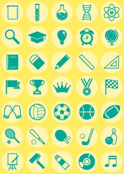 School / Sports / Various Icon Set