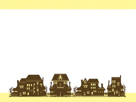 House card (yellow)