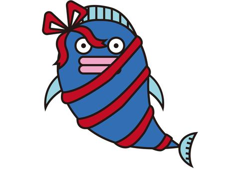 Fish 33