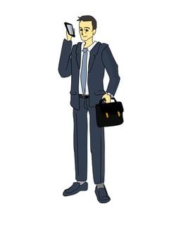 Employee who calls