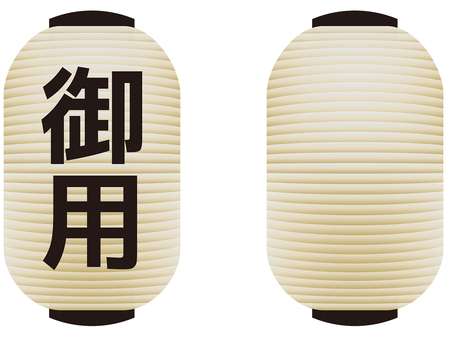 ai Lantern