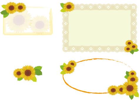 A sunflower memo card