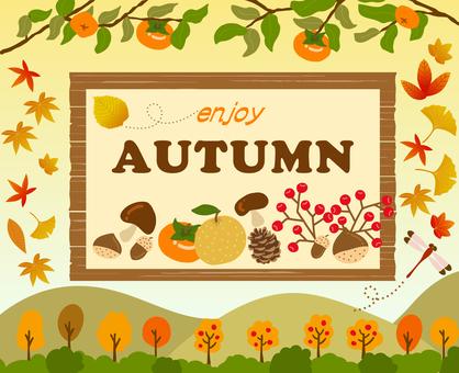 가을의 일러스트