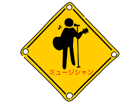 Sign series [musician]