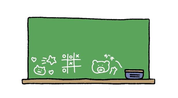 Blackboard for break time