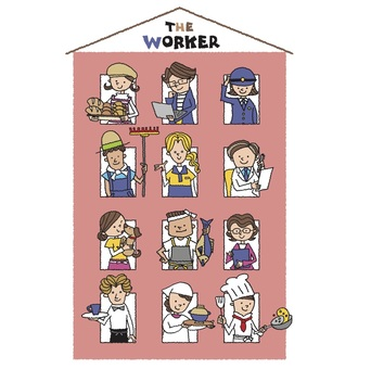 the worker01
