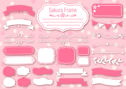 Hand-painted material 026 Cherry frame set