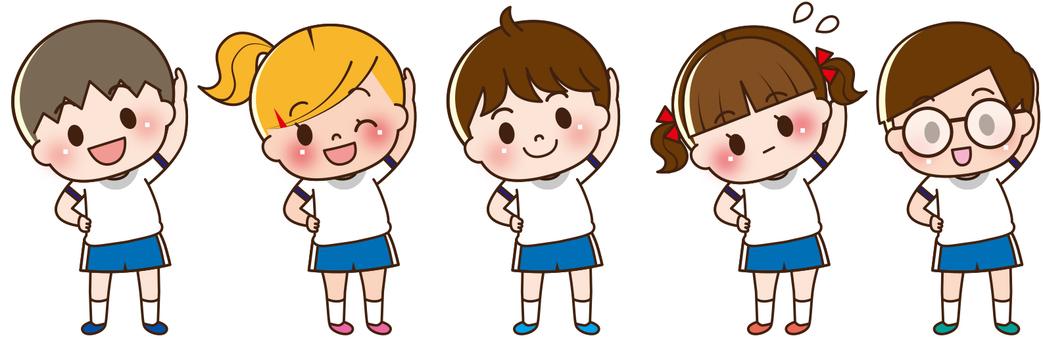 Children to exercise