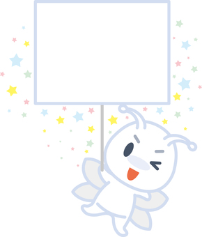 Fairy frame holding a signboard
