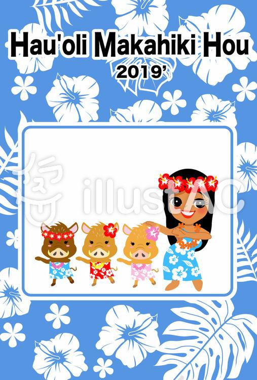 ハワイアン年賀状04のイラスト