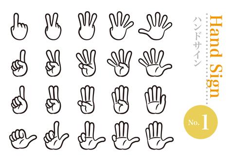 Hand sign_ 핸드 사인 _01