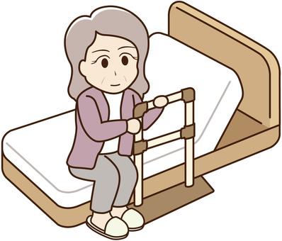 Welfare Illustration Nursing Bed Handrail