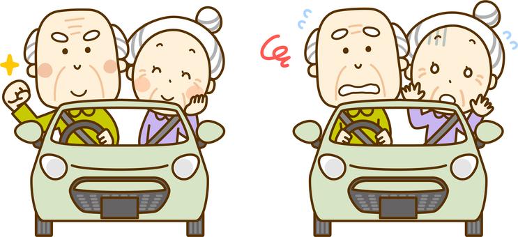 Elderly Driver 02